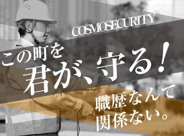 一般道路・高速道路などの交通整備のお仕事がメイン◎ 大学生~中高年まで幅広く活躍中!