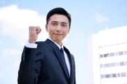 スグ働ける★出張登録&履歴書なしの電話登録実施中♪ご自身の経験を活かすチャンス!安定のお仕事スタートチャンスです!
