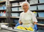 食器を洗うダケのシンプルWORK◎ 幅広い世代のスタッフが活躍中♪ 未経験スタート大歓迎!!
