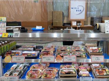 \楽しく働きたいならココに決まり★/ 東京駅ナカの好立地なので 雨の日の通勤もラクラク♪