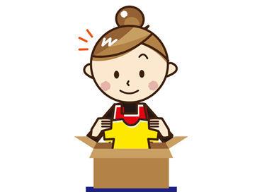 未経験大歓迎★スグにできる簡単作業◎ 週1~気軽にスタートできますよ♪