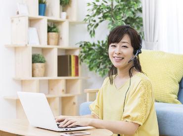 完全在宅ワークで快適勤務! あなたの英語力を活かして英語教育に携われる♪ そんなあなたを応援します♪ ※画像はイメージ