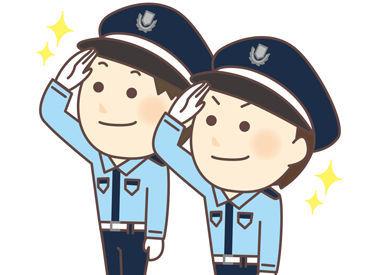 安全警備は在籍スタッフ約270名以上の警備会社! お仕事も大手企業などから複数ご依頼をいただいている為、安定しています!
