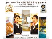 <★国道1号線沿い★> 岡崎のスーパーホテルで新しくお仕事始めませんか?