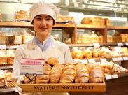 あなたの手で香ばしい焼きたてパンを作りませんか! 初めて焼く時は仕上がりにドキドキです♪