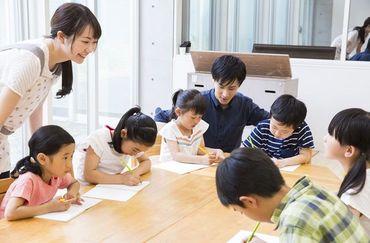 《★幼稚園の先生のサポート》子供の笑顔の為に!一緒に働きませんか??