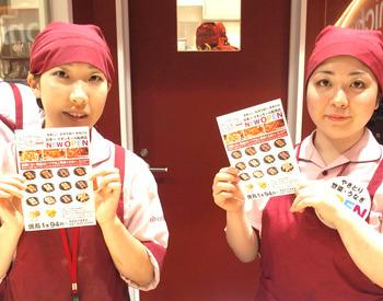 【デリstaff】焼鳥・惣菜・うなぎ店 日本一in横浜ジョイナス★おいしい惣菜が<<社割>>⇒贅沢食卓♪<<週2~>>フリーター,主婦(夫)◎