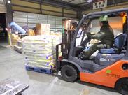 体一つで運べる荷物ばかり♪重たい荷物はフォークリフトを使います◎未経験から社員を目指せる職場です☆