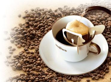 10時と15時にはコーヒーブレイク有★落ち着いた環境で働けるので長く続ける方が多いですよ◎社割ありで主婦(夫)さんに人気です!