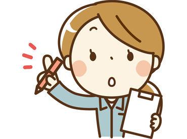 【検品・梱包】\\年末までに稼ごう♪//未経験OK!期間限定のお仕事◎検品・梱包をするのは...携帯電話や携帯アクセサリーなど♪