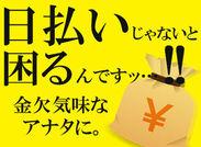 <関東各地>東京・千葉・神奈川・埼玉に勤務地多数♪勤務地もお気軽にご相談ください◎