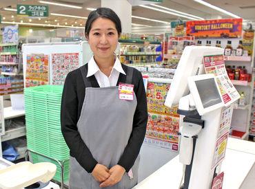 うれしすぎる!社員割引あり★ ゆめマート全店で使えて、全商品がオトクになります♪ 食費が節約できて大助かり◎