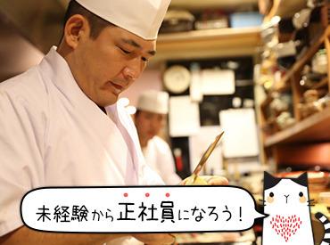 【キッチンスタッフ】「料理を作る楽しさを、多くの人に伝えたい」本格レストランで、一生モノの調理スキルを身につけませんか?