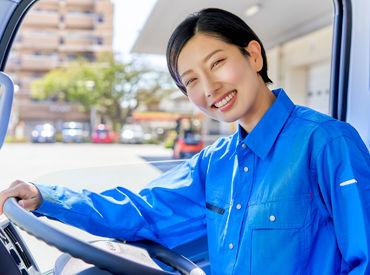 <都合よく稼げる、業務委託!> トラック専門の回送をお任せします♪免許さえあれば、男女問わず活躍できますよ!※イメージ