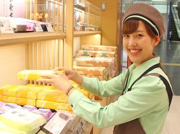 【Kioskスタッフ】\京都駅構内で簡単ワーク♪/アクセス抜群☆週2日~でOK!話題のお土産品もイチ早くチェックできますよ◎