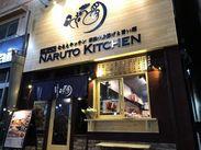 荻窪駅/JR西口1出口から徒歩5分なので通勤も楽々♪荻窪店はカウンターメインのこじんまりとしたお店です♪