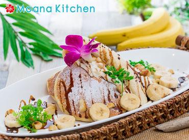 Freshなフルーツたっぷりのケーキやドリンク、 ハワイのローカルフードなど豊富なMENU◎ まかないでぜ~んぶ無料★