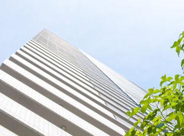 昨年8月、京都府保健環境研究所がオープンしました! ※写真はイメージです