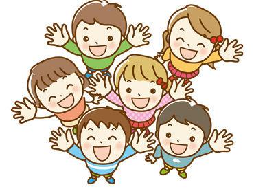 服装は動きやすいものであればなんでもOK! 子ども好きの方は子ども達と一緒に楽しみながら働ける職場です★