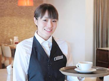 【サービスSTAFF】【渋谷エクセル東急】朝食・ラストまで急募★レストラン&ラウンジにてホールのお仕事♪《週3/4h~もOK》フリーター/未経験歓迎