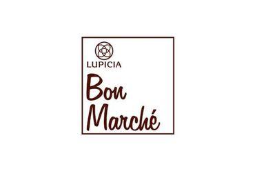 【販売スタッフ】『LUPICIA Bon Marche/ルピシアボンマルシェ』レイクタウンアウトレット