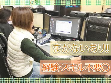 【事務STAFF】◆◇事務デビューも応援◇◆ずーっとデータ入力ではなく、梱包作業もあるので、リフレッシュしながら働けるのが特徴★