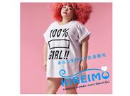 ファッション誌にも掲載される人気サロン♪ タレントやモデルが多数来店★ 脱毛だけでなく極上なリラックスタイムをご提供◆*