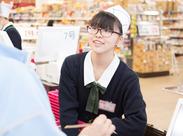 ★安心職場で新しくお仕事始めよう★ 地域密着型のほっこりスーパーマーケット♪ 一緒にバローで働いてみませんか?