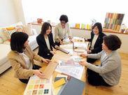東証一部上場の大手企業でお仕事 リフォーム業界が始めての方も大歓迎。 事務経験がある方は優遇します◎