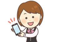 スグ働ける★出張登録&履歴書なしの電話登録実施中♪未経験歓迎の携帯ご案内のお仕事でしっかっり稼ぎませんか!