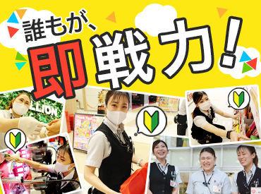 ★パチンコホール「MILLION」★   埼玉に3店舗  東京に9店舗を展開中!  今年、創業72周年◎