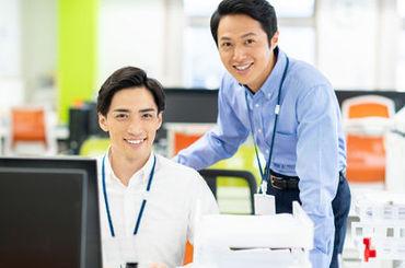 IT業界でスキルUP・キャリアUPを応援★徹底したサポート体制で、あなたの理想の働き方を見つけるお手伝いをします◎