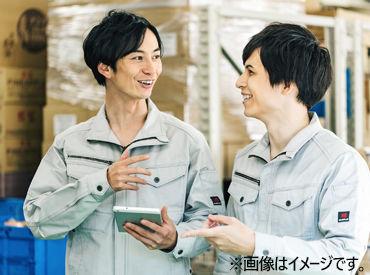 <安心の三友グループ> 食品の冷蔵・冷凍輸送に関して、九州でトップクラスの実績! 業績好調につき、今回は増員の募集です♪