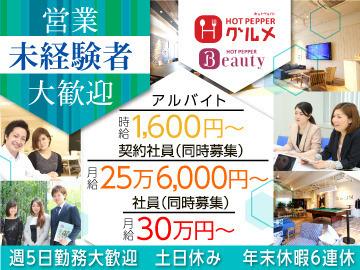 【プロモーション提案】☆成果を還元☆MVP10万円、準MVP3万円新人賞・敢闘賞1万~3万円など高インセンティブ有り