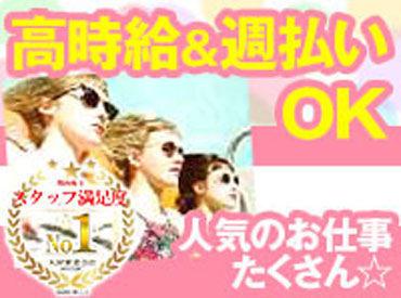 【アパレル販売】モードMIXの人気ショップ♪女性に大人気のブランドで勤務☆☆