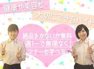 【新宿店】 女性に大人気!「ヘルシー&ビューティー」なオシャレ店内♪*゜カレーやパスタetc無料まかないが美味しすぎるんです!