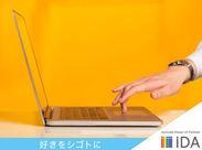 時給1400円~1600円 別途手当あり