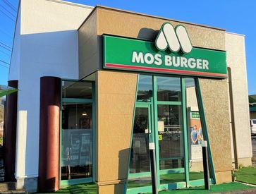 リニューアル後の出来立てのお店です♪ 国道141号線に面しツルヤと同じラーチ敷地内にあります!!