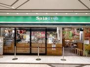 <主婦/フリーターさん活躍中> 美味しいサラダが社割で【50%off】 旬の野菜やドレッシングが沢山♪ 健康的に働けるレアバイト!