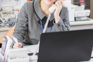 =古淵駅から4分の好立地= 空調完備のキレイなオフィス♪ 30~40代の女性中心に わきあいあいと働いてます★ ※写真はイメージ