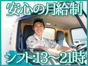 ヤマトはチームワークがよくて、一人ぼっちで運んでいる感はゼロ。※東松山AC1809/030006