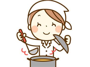 私たちと一緒に心も体も温まるようなおいしい料理を提供してください◎
