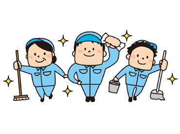 ★株式会社大健★ 地元・姫路を中心に、ビルのトータルメンテナンスに取り組む、 創業50年を超える老舗企業です!