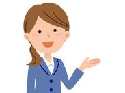 <4月中旬~12月までの勤務です★> 冬までのお仕事を探していた方にピッタリ♪高時給1100円で効率よく稼ぎましょう!
