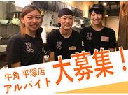 ご飯ものやサイドメニューは100円で!!社割は20%OFF♪「今日どこ食べ行く?!」⇒こんな日も◎お友達や家族と一緒に使えます★