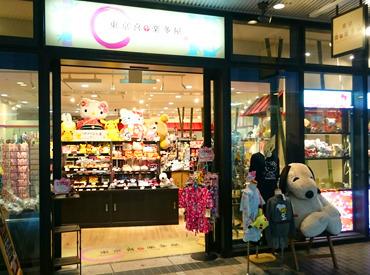 【ショップSTAFF】\\ソラマチ内の人気店!!//日本の人気キャラクターが大集合♪かわいいグッズに囲まれて働きませんか◎