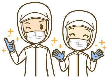 《負担なくラクにできる箱詰めSTAFF》 -25℃の冷凍庫での作業ですが、 しっかりした防寒着があるので気にならない♪