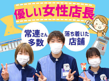 バス停『日本精工北門』が目の前★どんなお店?⇒まずは面接もWELCOME♪