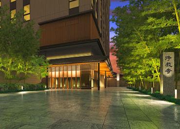 【ホテルSTAFF】京都河原町駅から徒歩1分◎大通りから一歩奥に佇む築500年以上の歴史ある「浄教寺」。ホテル複合施設としてGRAND OPEN★