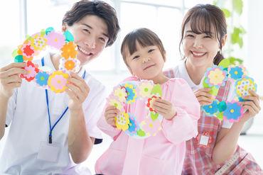 ◆児童発達支援・放課後等デイサービス施設◆ ドライバーも同時募集中! ※画像はイメージです
